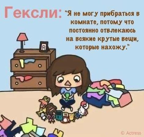 сказки социология